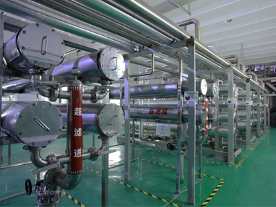Ultrafiltration And Concentration System